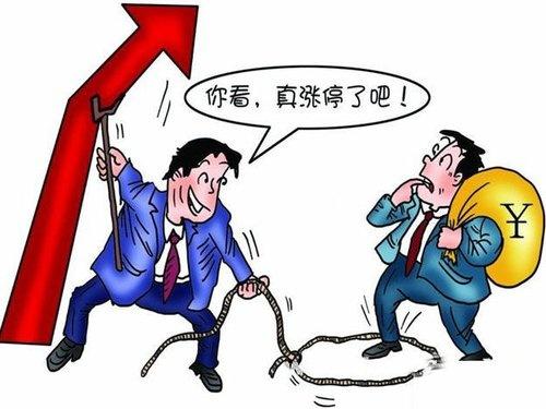 4月5日一重大消息对股市影响重大