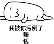 韩寒贺岁新片联动《守望