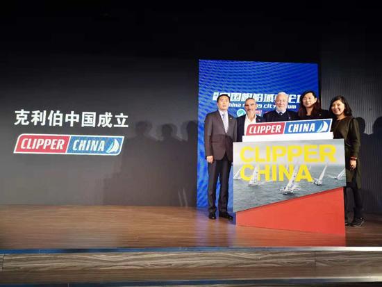 克利伯环球帆船赛成立中国团队 助力中国帆船产业