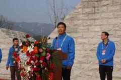 2019国家登山健身步道联赛河南·新县站激